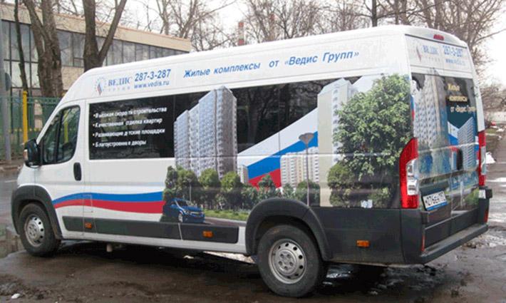 Оклейки автотранспорта в Москве