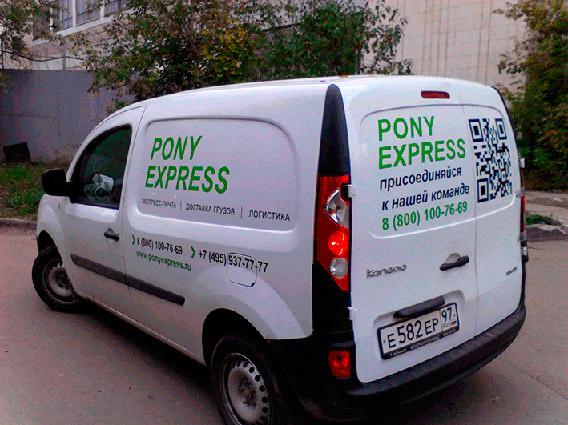 Процесс оклейки автотранспорта транспортной компании  в Москве