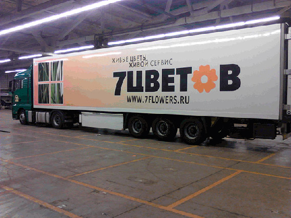 Оклейка крупного автотранспорта в Москве