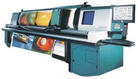 Широкоформатный принтер NUR Salsa Ultima 3200