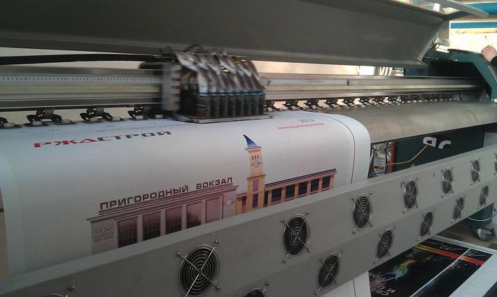 Печать на пленке Бэклит, PET-Backlit  в Москве