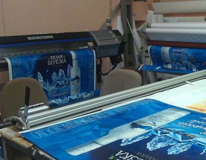 Широкоформатная печать плакатов А0 , А1 на самоклеющейся пленке Orajet