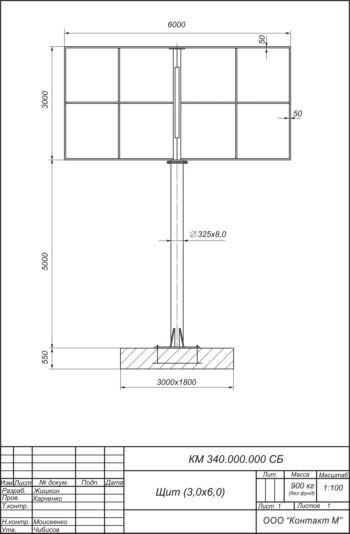 чертеж рекламного щита 3х6